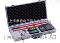GH-6603 无线高压核相仪