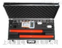 FR-800B无线高压核相仪 FR-800B