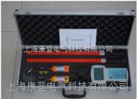 TWWX-9000高压无线核相仪