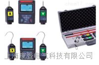 KT7900无线高低压核相仪 KT7900