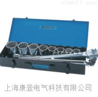 SM-18型套筒组合工具箱 SM-18型