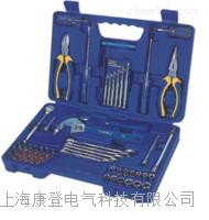SM-66型综合组合工具箱 SM-66型