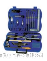 SM-59型机电维修组合工具箱 SM-59型