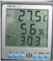 温度、湿度、时间、闹铃四机一体 DE-22 DE-22
