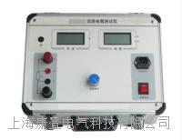 HLR-100/200回路电阻测试仪  HLR-100/200