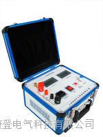 回路电阻测试仪 HLY-200A