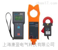 無線高壓變比測試儀 ETCR9500B