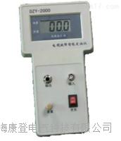 电缆故障定点仪 DZY-2000
