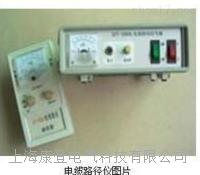 电缆路径仪 DZY-2000L