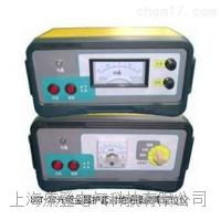 光缆金属护套对地绝缘故障定位仪 HGT-3C