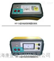 光电缆探测器 HGT-2A