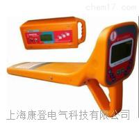 电缆故障测试仪 ZMY-3000