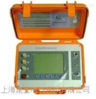 通信电缆故障全自动脉冲测试仪 TDR-60