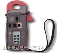 迷你型交流钳表 DM6053
