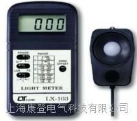 光度计 LX103