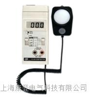光度计 LX-102