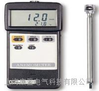 金属探头风速计 AM-4213
