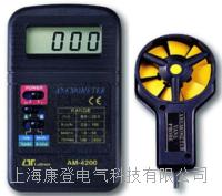 风速计 AM4200