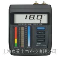水份计 MS-7003