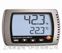 温湿度表 testo608-H2