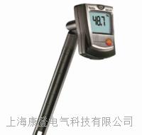 温湿度仪 testo605-H1