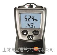 迷你型温湿度仪 testo610
