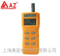手持式二氧化碳测试仪 AZ77532