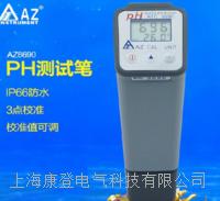 酸碱度计 AZ-8690