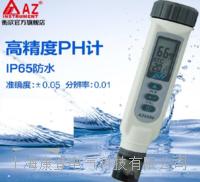 酸碱度计 AZ-8686