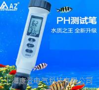 酸碱度计 AZ-8685