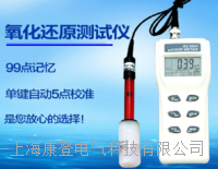 氧化还原电位计 AZ-8651