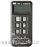 双通道数字温度表 TES-1306