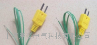 热电偶线TPK01温度表热电偶线 绿色K型