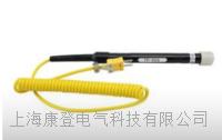 表面热电偶TP-K03网状 K型