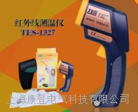 红外线测温仪 TES-1327
