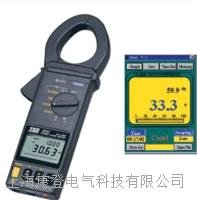 交直流功率钳表 TES-3063