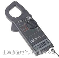 交流钩表 TES-3010