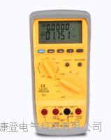 记忆式万用电表RS232 PROVA-903