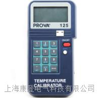 温度校正器 PROVA-125
