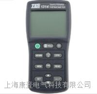 双通道接触式测温仪 TES-1312A