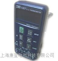 双通道K/J型记忆式温度表 TES-1307