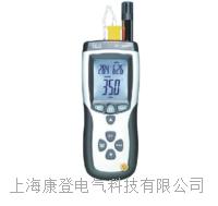 干湿球温湿度计带K型红外测温 DT-8896