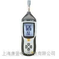 三合一专业温湿度仪 DT-8892
