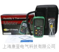 二合一专业温湿度仪外接K型 DT-615