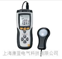 自动量程照度计光度计USB可接电脑 DT-8809