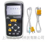 接触式表面测温仪数字双通道K型温度计 DT-613