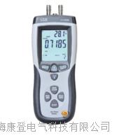 专业高精度差压计风速仪 DT-8920