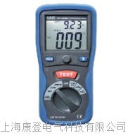 专业数字绝缘兆欧表 DT-5500