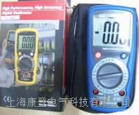 数字万用表 DT-9905
