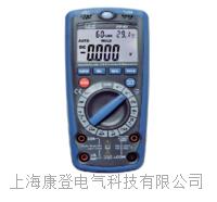 六合一多功能环境数字万用表 DT-61